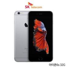 [SKT]아이폰6S 32G[블랙][IPHONE6S-32G][선택약정/공시지원금 선택][완납가능]