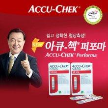 아큐첵퍼포마 혈당시험지 50매