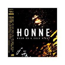 Honne LP