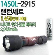 야토 LED 손전등 1450L2 충전식 후레쉬 낚시용