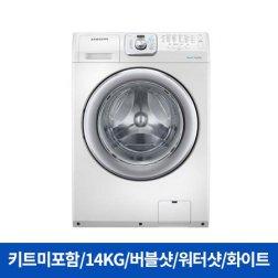 드럼세탁기 WD14F5K3ACW1 [14KG/버블테크/초강력워터샷/에어워시/건조기능포함/무세제통세척/심플화이트]