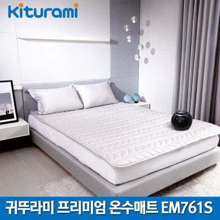 2020년형 프리미엄 온수매트 침대형 싱글 EM-761