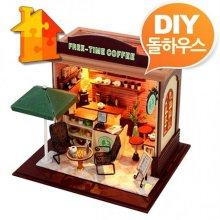 DIY 돌하우스 커피샵 미니바 미니어쳐 만들기