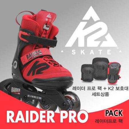 2017신상품 레이더프로팩(RAIDER PRO PACK)사은품 _17레이더프로 팩[M]195-230mm