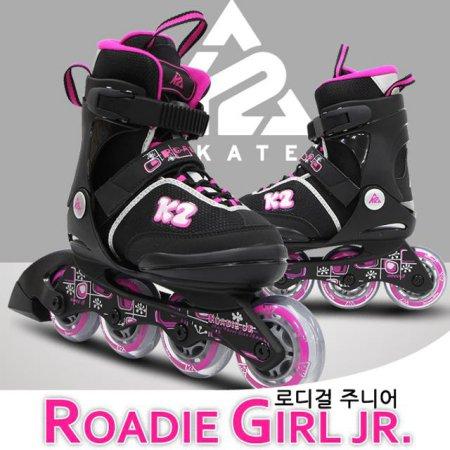 로디걸 주니어(ROADIE GIRL JR)+사은품 _로디걸 주니어[S]170-205mm