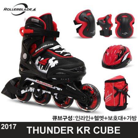 2017 썬더KR 큐브세트 (헬멧+보호대+가방) _17썬더KR_[M]큐브세트