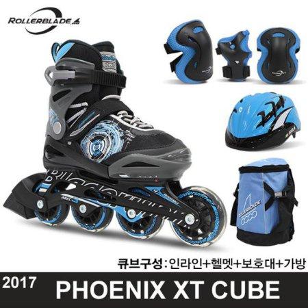 2017 피닉스XT 큐브세트 (헬멧+보호대+가방) _17피닉스XT_[M]큐브세트