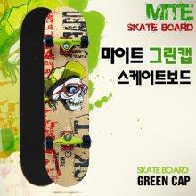 [ GREEN CAP] 마이트 그린캡 초등학생부터 성인까지가능 _마이트그린캡