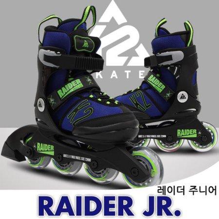 레이더주니어(RAIDER JR) + 사은품 _레이더 주니어[S]170-205mm