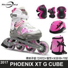 2017 피닉스XT-G 큐브세트(헬멧+보호대+가방) _17피닉스XT-G_[S]큐브세트