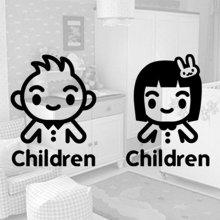 상상날개 Life sticker - 칠드런 [라이프스티커,그래픽스티커,데코,인테리어스티커] 블랙