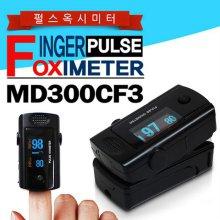 산소포화도측정기 MD300CF3