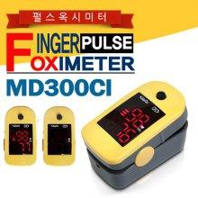 산소포화도측정기 MD300C1
