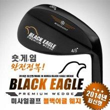 BLACK EAGLE FEMCO스틸샤프트 웨지 48도