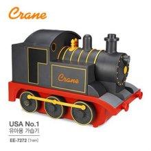 CRANE/크레인 초음파 가습기 Train(트레인)/EE-7272
