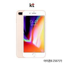[KT][긴급공수/공시대폭할인]아이폰8 256G[골드][AIP8-256G][완납가능]