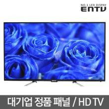 [무결점]32형 LED TV (82cm) / EN-SL320S [스탠드형 자가설치]
