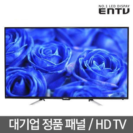 [무결점]81cm LED TV / EN-SL320S [스탠드형 자가설치]