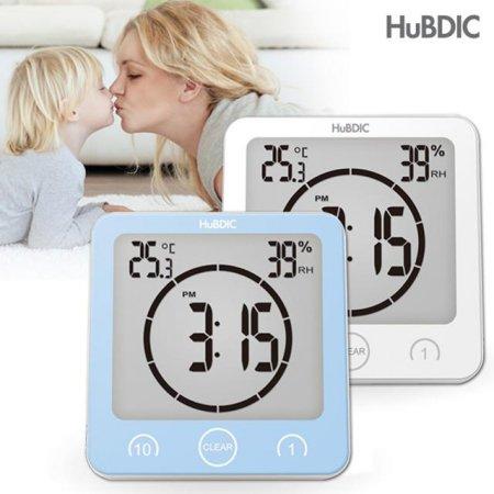 디지털 시계(온습도계/방수시계/욕실시계)HT-4 블루