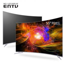 [일반] 139cm 커브드 UHD TV / EN-SL550CU