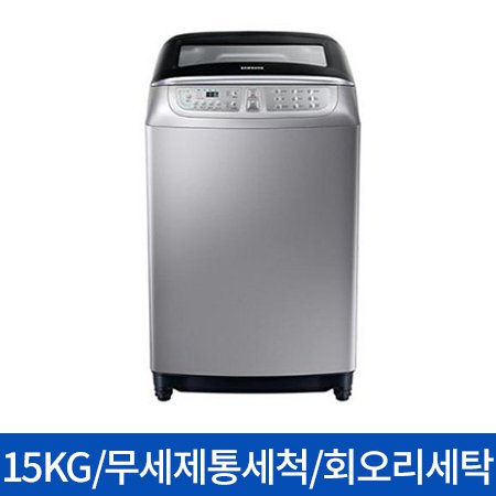 일반세탁기 WA15M6551KS [15KG / 워블세탁기 / 회오리세탁 / 다이아몬드필터 / 인버터모터 / 무세제통세척]