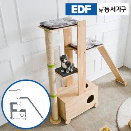 EDFby동서가구 펫츠펀 원목 캣타워 화장실형+스크래쳐+슬로프 G형 DF636838 _내추럴