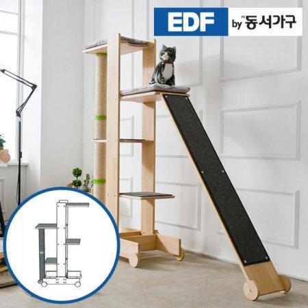EDFby동서가구 펫츠펀 원목 캣타워 기본형+스크래쳐 C형 DF636825 _내추럴