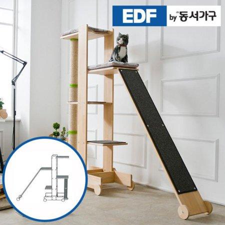 EDFby동서가구 펫츠펀 원목 캣타워 기본형+스크래쳐+슬로프 G형 DF636829 _내추럴