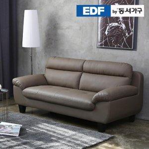 EDFby동서가구 LEO 쿠키 3인소파 DF636917