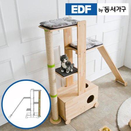 EDFby동서가구 펫츠펀 원목 캣타워 화장실형+스크래쳐+슬로프 H형 DF636839