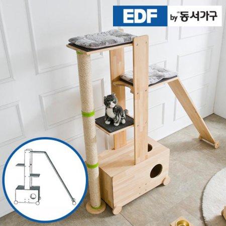 EDFby동서가구 펫츠펀 원목 캣타워 화장실형+스크래쳐+슬로프 F형 DF636837