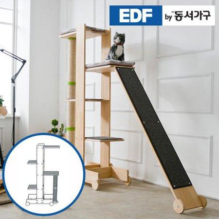 EDFby동서가구 펫츠펀 원목 캣타워 기본형+스크래쳐 B형 DF636824