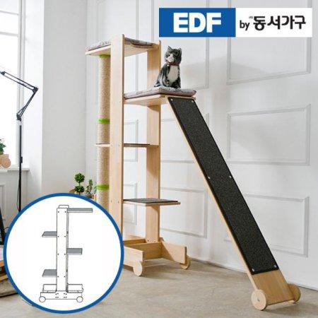 EDFby동서가구 펫츠펀 원목 캣타워 기본형 A형 DF636823