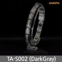 사노피아 게르마늄 티타늄 팔찌 TA-B002 (다크 S)