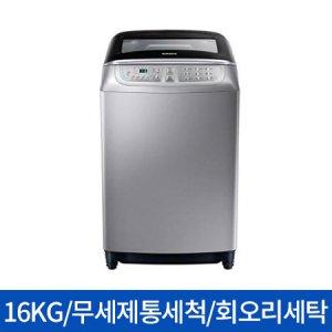 일반세탁기 WA16M6551KS [16KG/워블 세탁기/실버]