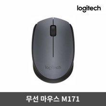 무선마우스 M171 [그레이] [로지텍코리아정품]
