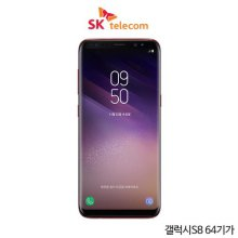 [SKT]갤럭시S8 64GB[버건디레드][SM-G950S][선택약정/공시지원금 선택][완납가능]