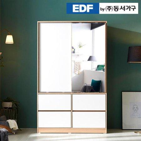 디아나 투서랍 거울형 1200 옷장 DFF369BI _그레이