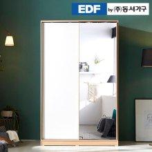 디아나 슬라이딩 거울형 1200 옷장 DFF369CA _그레이