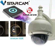 고화질 실외용 유무선IP카메라 가정용 홈 CCTV VSTARCAM-100X