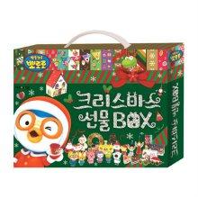 뽀로로 크리스마스 선물박스