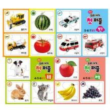 지능업 우리아기 첫퍼즐(탈것/채소/과일/동물)선택 _01.지능업 우리아기첫퍼즐 일하는탈것