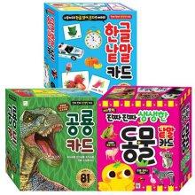 한글낱말카드/동물낱말카드/공룡카드 (선택) _01.한글낱말카드
