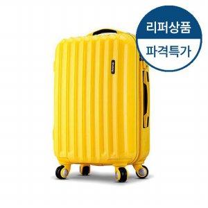 ★리퍼재입고★토부그 20형 리퍼브 캐리어 모음전!