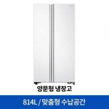 양문형냉장고 RH81K8050WW [814ℓ]