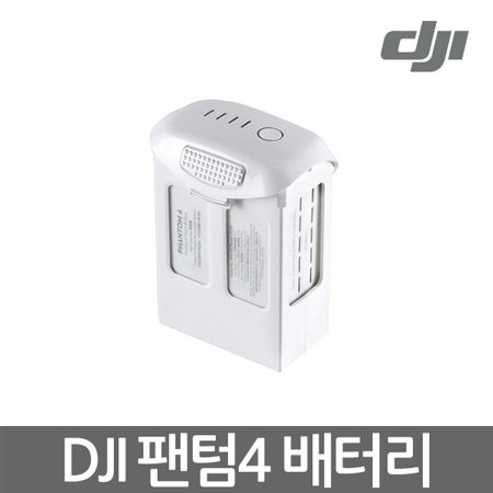 팬텀4 배터리 DJI-PHANTOM4-BATTERY