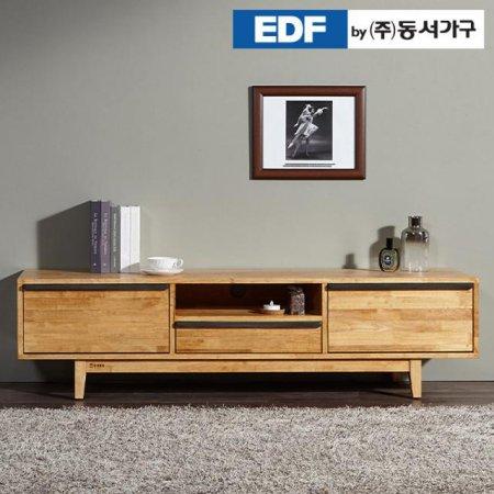 에리 고무나무 원목 거실장-1600 DFF369FE