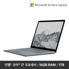 "★10% 학생할인★ Surface Laptop EUP-00021 [i7 16GB/1TB-Platinum / 12.3"" FHD / Windows 10]"