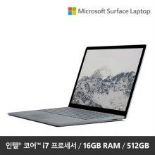 """10% 학생할인 / Surface Laptop  DAL-00081 [7세대 코어 i7 / 16GB / 512GB SSD / 13.5""""/ Windows 10]"""