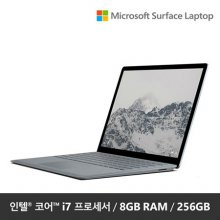★10% 학생할인★ Surface Laptop DAJ-00081 [7세대 코어 i7 / 8GB / 256GB SSD / Windows 10]